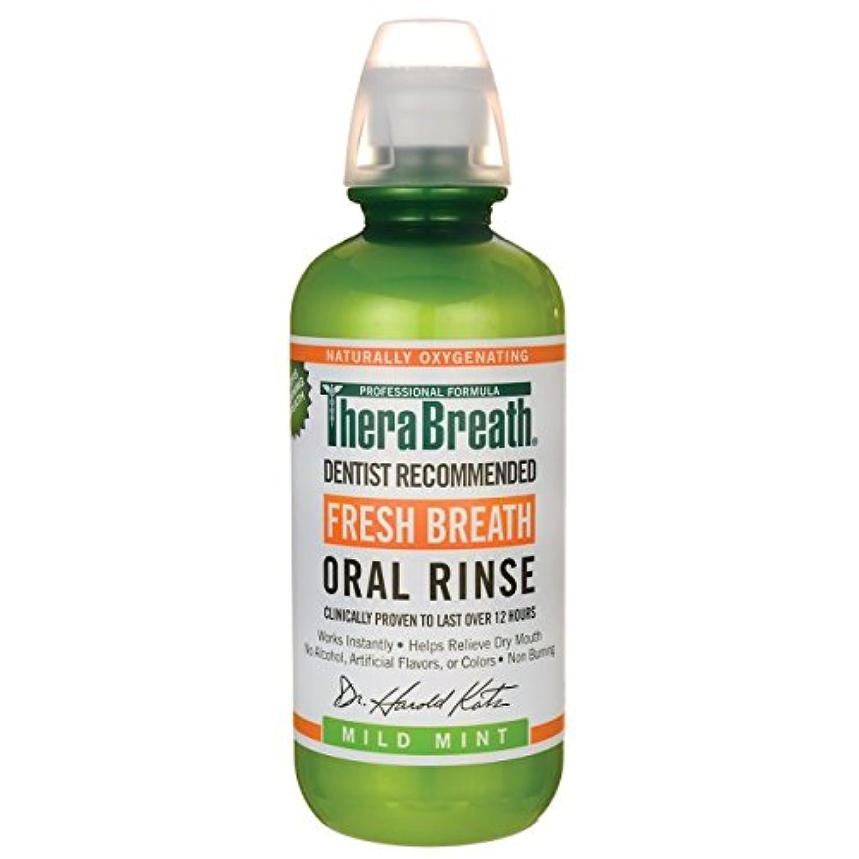 振りかけるスティック周り海外直送肘 Therabreath Fresh Breath Oral Rinse Mild, 16 oz
