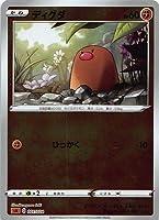 ポケモンカードゲーム 【キラ仕様】【茶】PK-SA-001 ディグダ