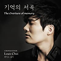 The Overture of memory