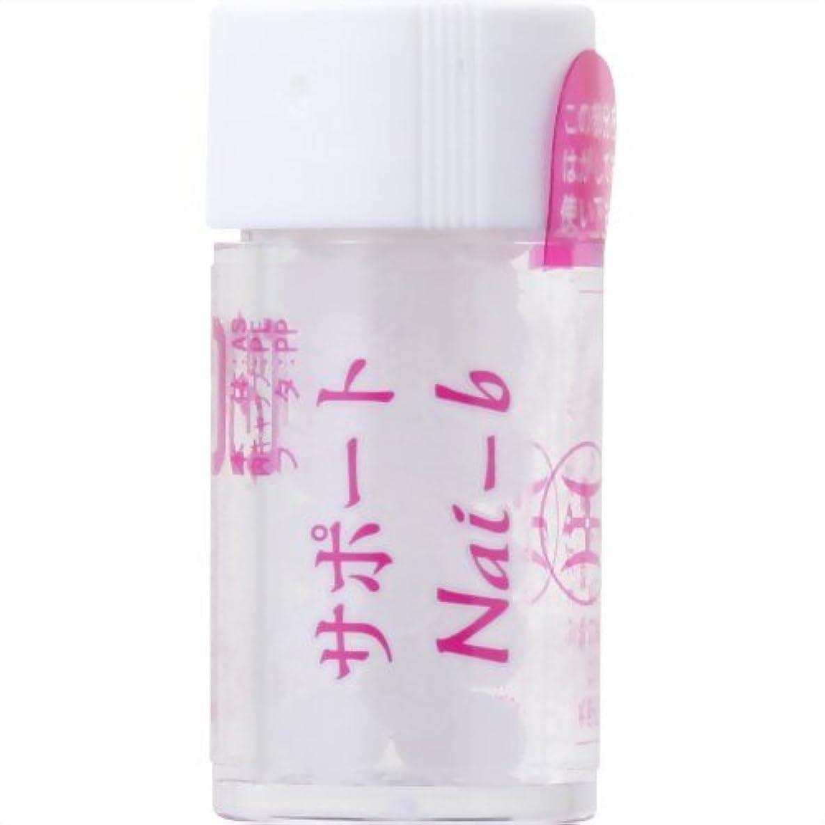 残りミルシートホメオパシージャパンレメディー サポートNai-b(小ビン)
