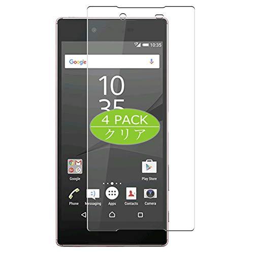 VacFun 4 Piezas HD Claro Protector de Pantalla Compatible con Sony Xperia Z4 SO-03G / SOV31 / 402SO, Screen Protector Sin Burbujas Película Protectora (Not Cristal Templado) New Version