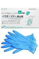 【水野産業】エクセルフィット ニトリルグローブ N420 ニトリル手袋 ニトリルゴム手袋 粉なし 使い捨て パウダーフリー 100枚入x30箱 3000枚/ブルー (L, 青)