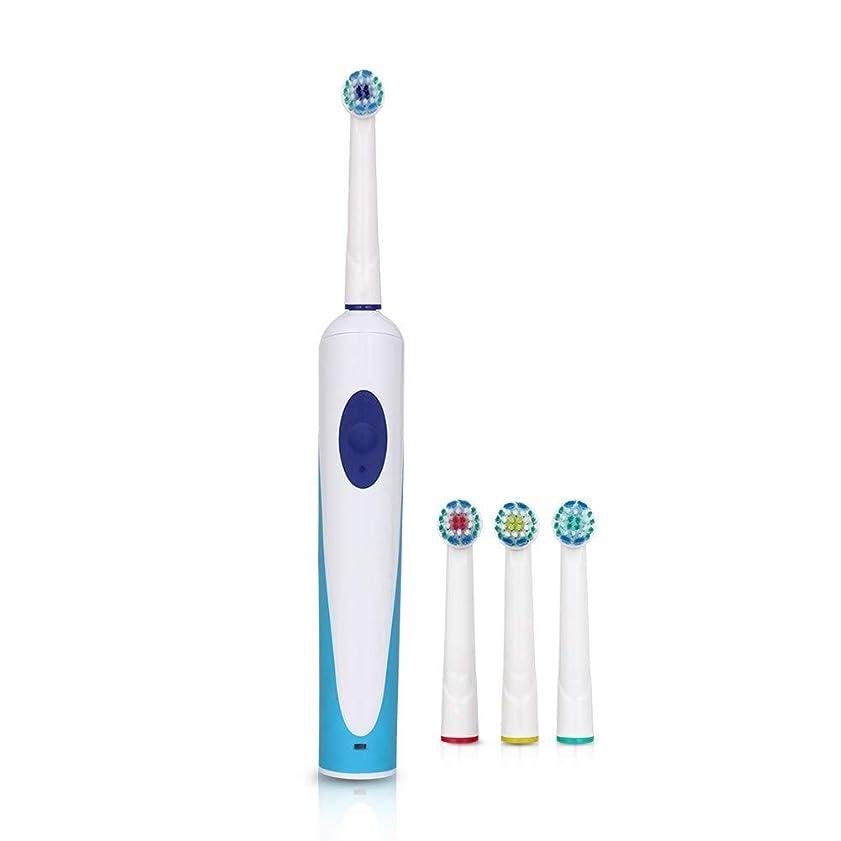 修正する本当にスペース電動歯ブラシ電動歯ブラシ4つの回転式交換用ヘッドの歯の歯ブラシの口腔の深いクリーニング付き充電式充電器