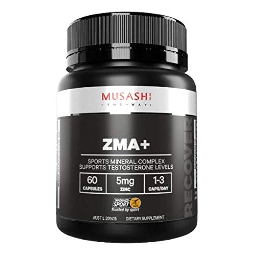 ペルー引き付けるピアMUSASHI(ムサシ) ZMA+ アスリート ミネラルブレンド 60カプセル[海外直送品]