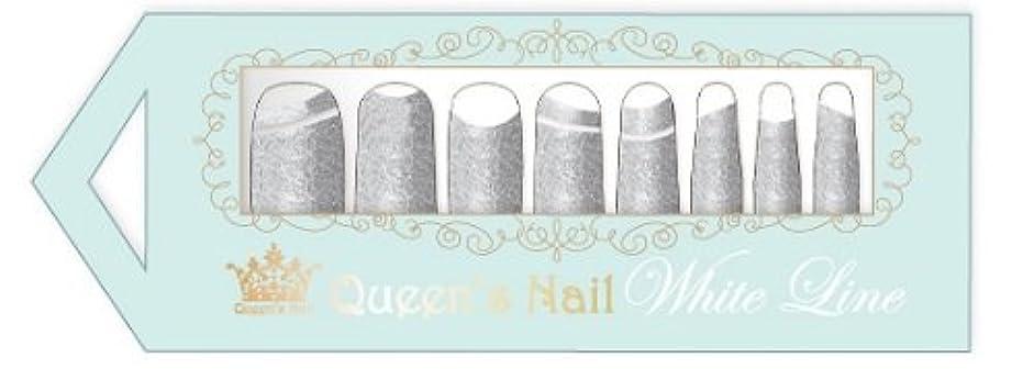 復活補償郵便物Queen's Nail QN-NL-015