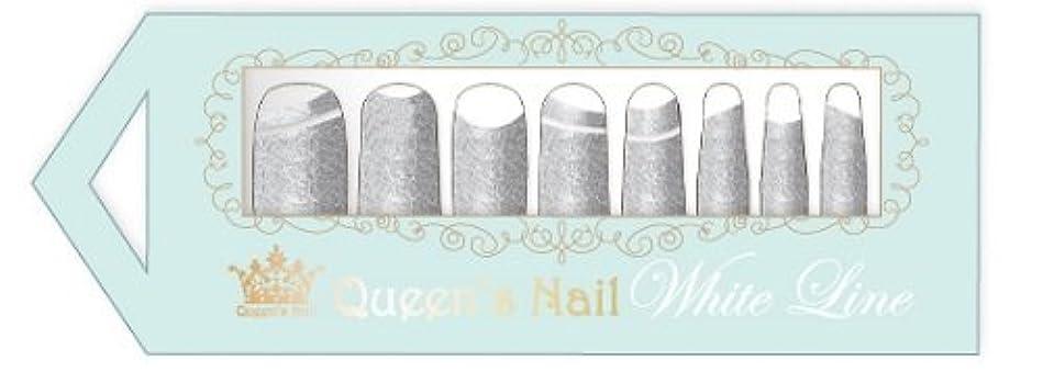 出会いヒギンズ残酷なQueen's Nail QN-NL-015