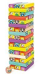 small foot 11973 Wackelturm Tiere aus Holz, 52 Spielsteine mit lustigen Tiergesichtern, für Kinder ab 3 Jahren