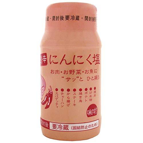 味の坊 にんにく塩 120g ピリ辛 15個セット