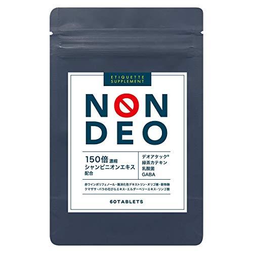 ノンデオ エチケット サプリ レバンテ 150倍濃縮シャンピニオン 天然由来 製法特許取得 デオアタック エチケット 乳酸菌 緑茶カテキン GABA 30日分 デオドラント