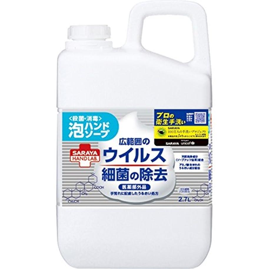 鋼順応性のあるナースハンドラボ 薬用泡ハンドソープ 業務用 2.7L [医薬部外品]