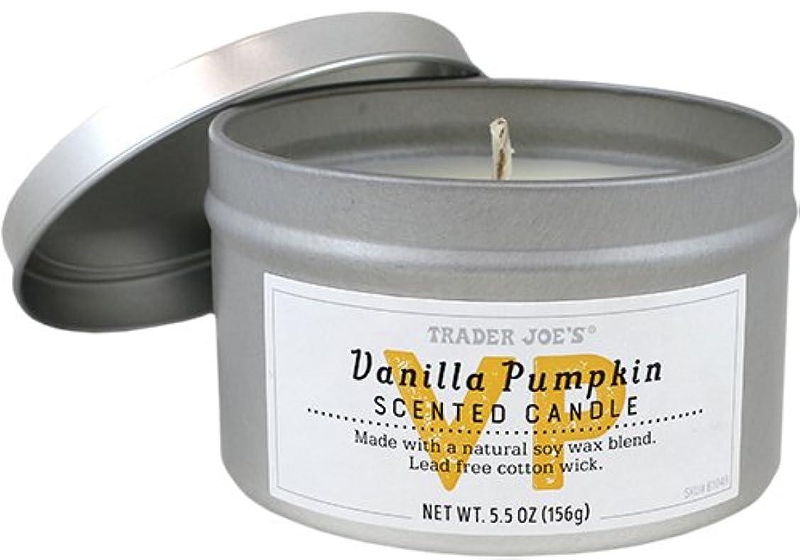 警報お手伝いさん腰Trader JoesバニラPumpkin Scented Candle