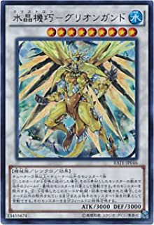 Yu-Gi-Oh! Crystron Quariongandrax RATE-JP046 Ultra Japan