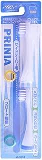 ジーシー(GC) 歯科用 プリニア用 テーパーカーブフロートブラシ 2本入 替ブラシ ブルー