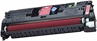 Toner Original HP Q3963A