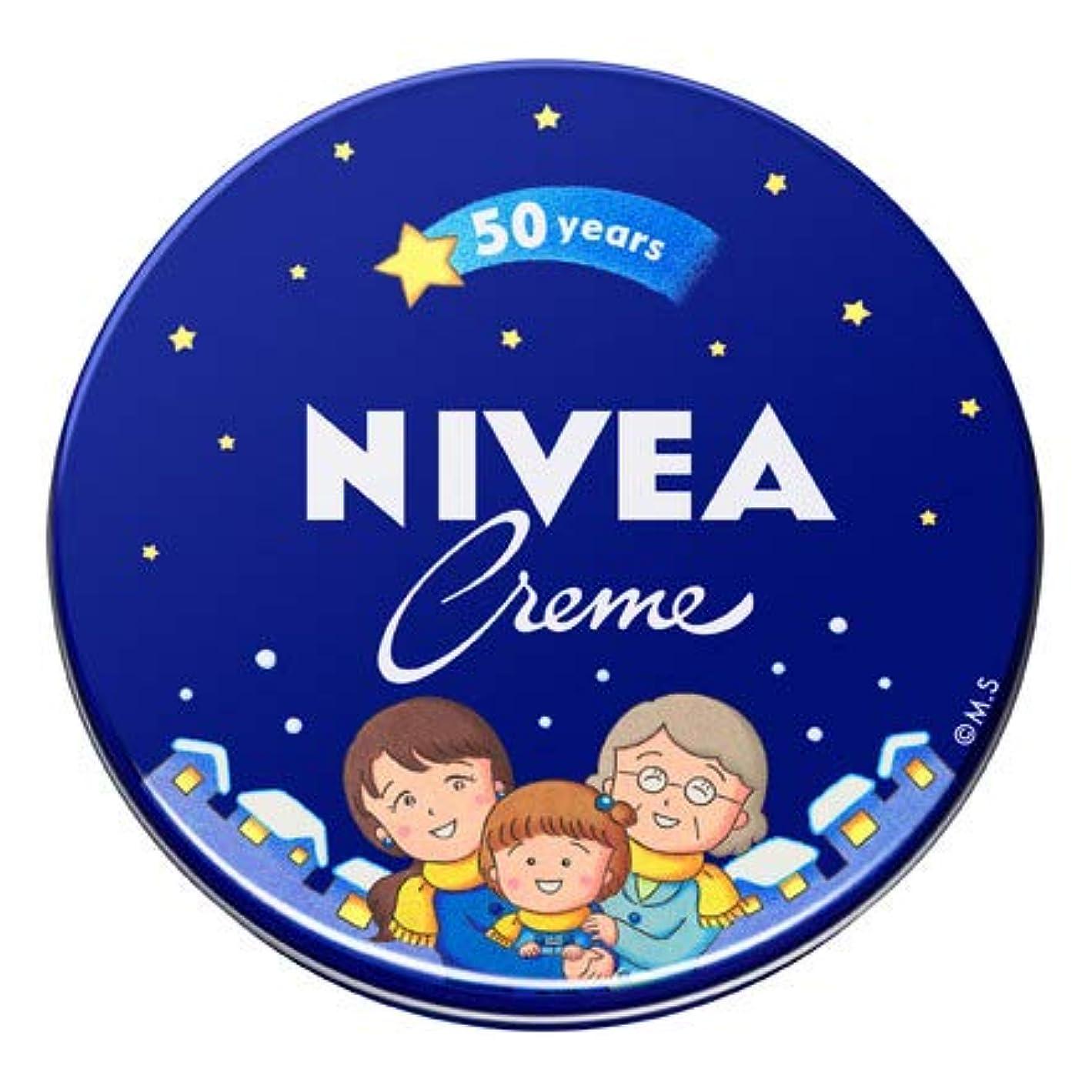 サイレントあからさま考慮NIVEA ニベアクリーム 中缶 56g さくらももこ限定デザイン