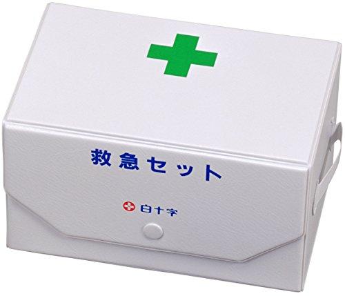 白十字 救急セット BOX型