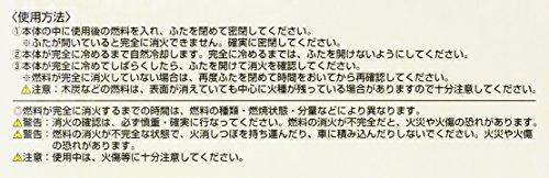 キャプテンスタッグ『和膳亭火消しつぼ(MK-1474)』