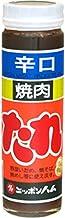 日本ハム 焼肉たれ(辛口)