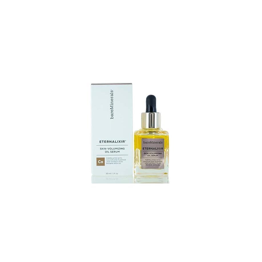 経験者側宮殿ベアミネラル Eternalixir Skin-Volumizing Oil Serum 30ml/1oz並行輸入品