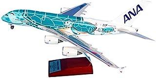 全日空商事 1/200 A380 JA382A FLYING HONU エメラルドグリーン スナップフィットモデル 限定