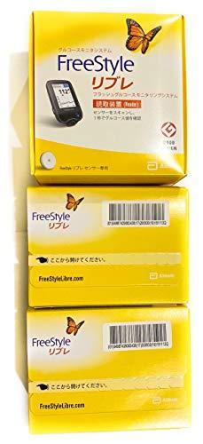 フリースタイルリブレセンサー 2個+リーダーセット FreeStyle Libre 新しく始める方セット