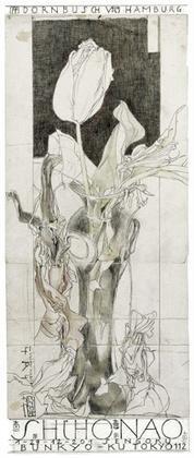 Horst Janssen Nao-Tulpe Poster Plakat Kunstdruck Bild