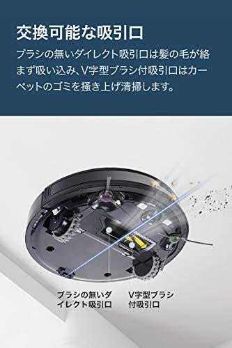 ECOVACS(エコバックス)『DEEBOT901』