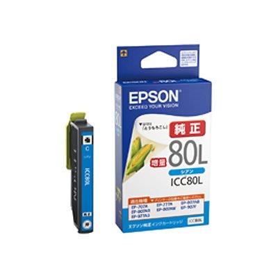 エプソン エプソン純正インクカートリッジ ICC80L ICC80L/62759717