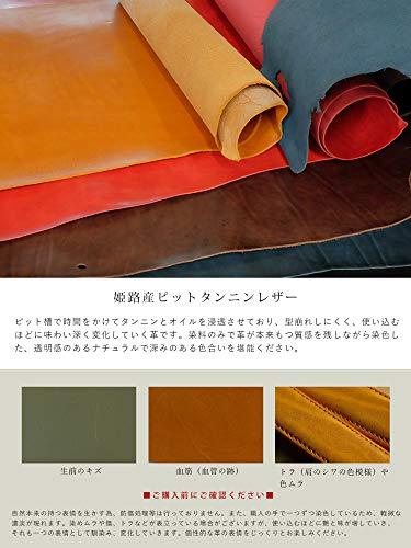 [タバラット]トラベルラゲージタグ日本製本革ピットタンニンレザー(キャメル)Tps-038-ca