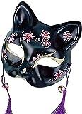 HVKLHNF Maschera di Volpe Giapponese Dipinta a Mano Mezza Maschera Halloween Cosplay Animal Party Performance Decoration