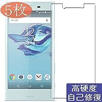 5枚 Sukix フィルム 、 Xperia X Compact SO-02J SONY docomo ドコモ 向けの 液晶保護フィルム 保護フィルム シート シール(非 ガラスフィルム 強化ガラス ガラス ) new version