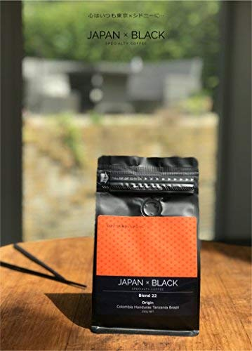 Fresh (Whole) Coffee Beans 250g - Australian Barista - Japanese Fusion - Dragon Roasted in Wales