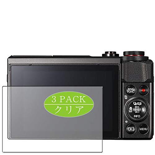 3枚 VacFun フィルム , Canon デジタルカメラ PowerShot G7 X Mark II キャノン MarkII PSG7X 向けの 保護フィルム 液晶保護 フィルム 保護フィルム(非 ガラスフィルム 強化ガラス ガラス ケース カバー ) ニューバージョン