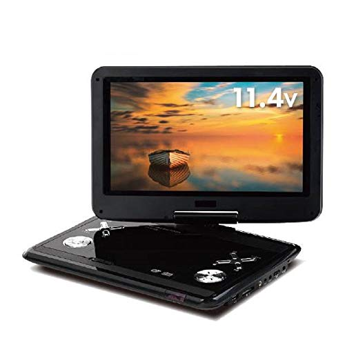 Best Prices! Yamazen Curium Portable DVD Player CPRM Compatible 11.4 (16:9) AC/DC with Car Bag CPD-...