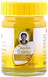 Yellow Balm (Plai Balm) Wangprom Thai Herbal Zingiber Cassumunar Massage Pain Relief (50g) Product of Thailand.