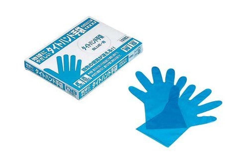 ソース連続した不誠実シンガー タイトハンド ブルー手袋 LL(100枚セット)