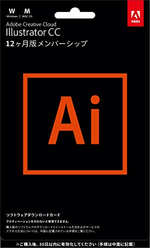 Adobe Illustrator CC 2017年版  12か月版