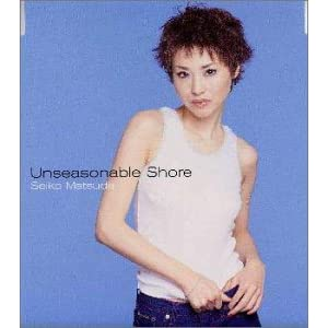 """Unseasonable Shore"""""""