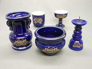 瑠璃上金蓮仏具5点 小 セット 香炉2.5寸花立3寸お急ぎの方はご連絡下さい。商品によっては即日発送できます。(祝日土日不可)▼