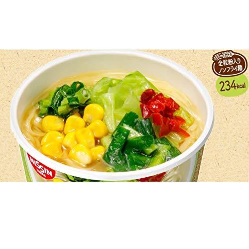 日清食品『日清ラ王野菜たっぷりタンメンしお』