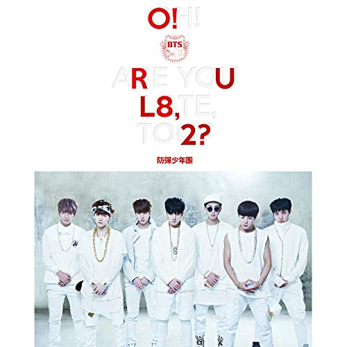 BTS O!RUL8,2? 1st Mini Album Bangtan Boys CD+Folded Poster+Photobook+Photocard+Gift...