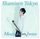 Shamisen Tokyo