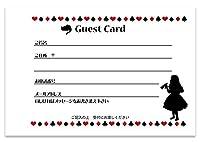 ゲストカード アリス 10枚セット
