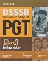 DSSSB PGT Hindi Likhit Pariksha 2020
