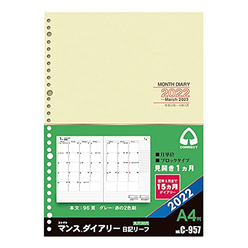 コレクト 手帳用リフィル 2022年 A4 マンスリー 30穴 C-957 2022年 1月始まり 白 本体サイズ:W210xH297xD5 mm/268g