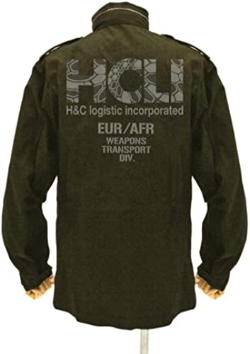 Jormungand HCLI M-65 Jacke Moss Groesse XL