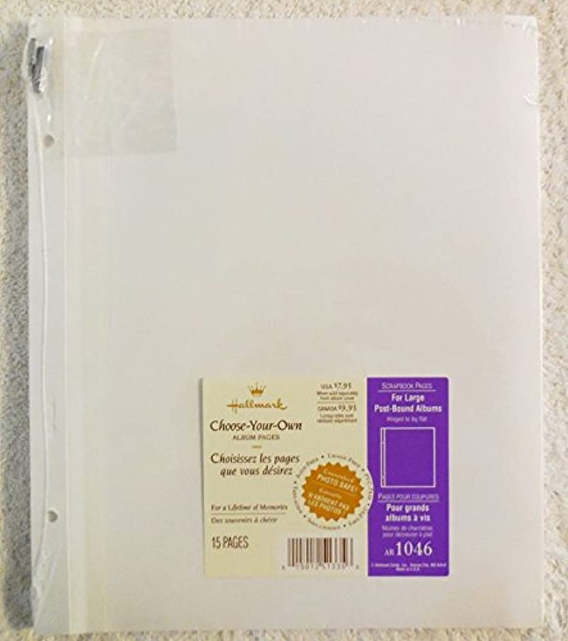 Hallmark Choose-Your-Own Album Pages AR 1046