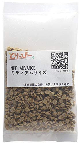 鳥用ペレット |  NPF ADVANCE ミディアム(中型インコ用) お試しサンプル30g