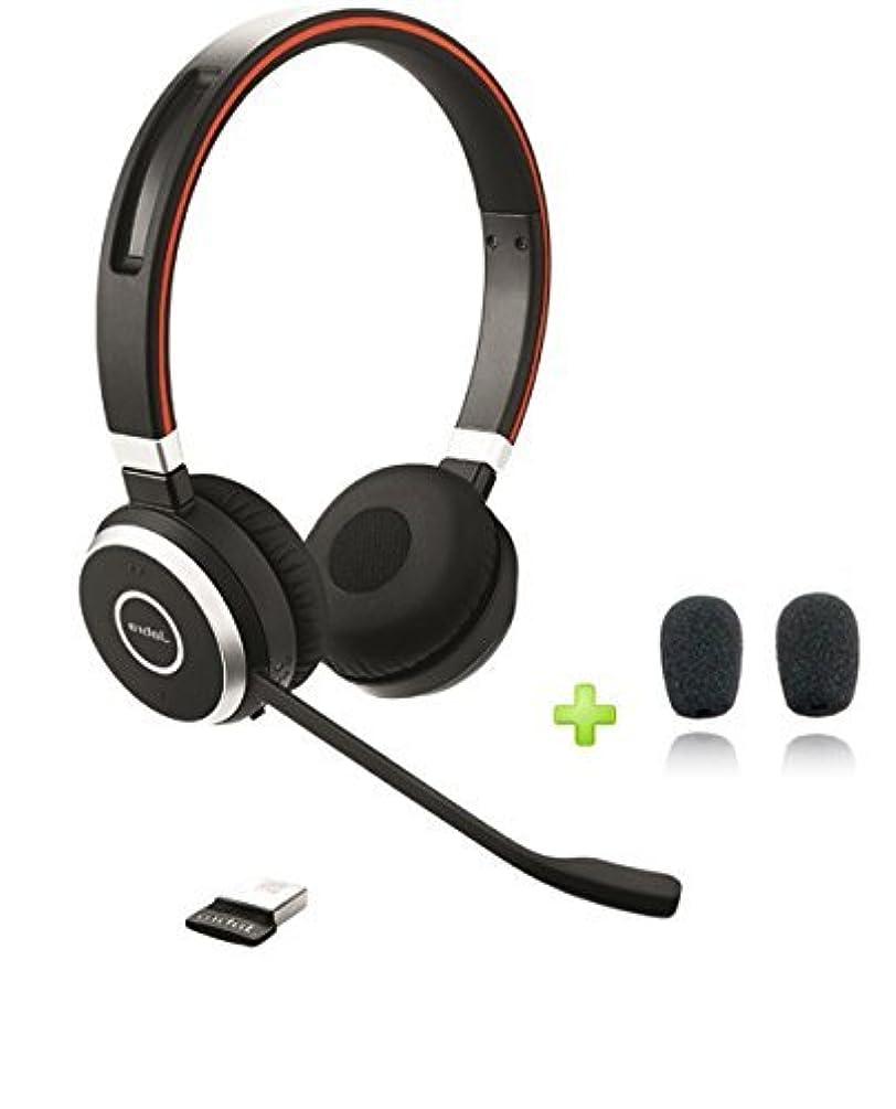 近々そっとダイジェストJabra Evolve 65 Bluetooth UC (DUO) NFC Headphones Bundle | Windows PC, Surface, MAC, Smartphone, Mobile, Streaming Music, IP Softphones, NFC | 6599-829-409-C | Bonus Premium Microphone Cushions [並行輸入品]