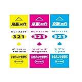 京阪soft キヤノン 互換インク BCI-321Y BCI-321M BCI-321C 3色パック ICチップ付き